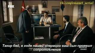 Сериал Доверие - 2 серия,2 часть