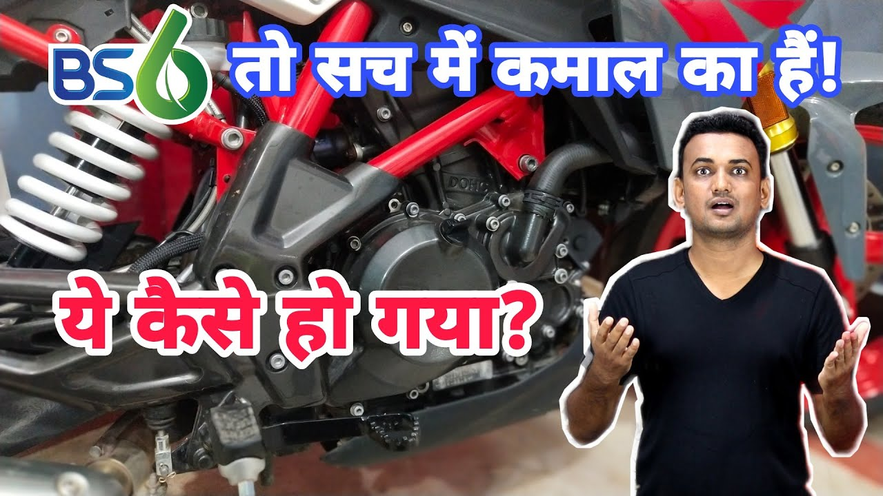 Download BS6 (Bharat Stage VI) Technology Is Really Amazing | Big Advantage Of BS6 Bikes, Cars & Scooters