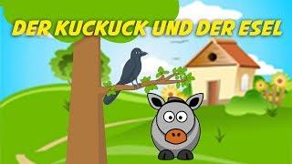 Der Kuckuck und der Esel | Nursery Rhyme Karaoke - German lyrics / Deutsche Kinderlieder)