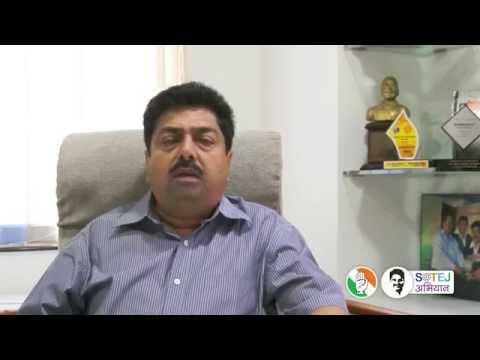 Kolhapur Real Estate Sector's Development