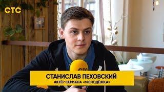 Знакомимся с новым нападающим «Медведей» | Молодежка Лёд и пламя