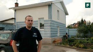 видео Загородный дом: этапы постройки уютного дома