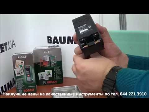 Bosch Green Diy Pmd 7 Detector Live Cable Ferrous A