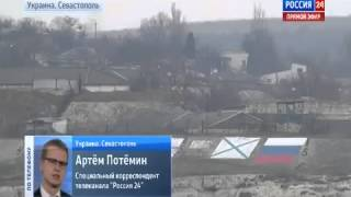 Сегодняшние новости из Севастополя, что происходит и какая обстановка в городе!