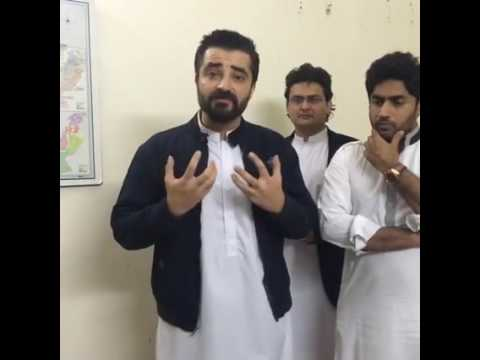 Hamza Ali Abbasi and Abrar Ul Haq EXCLUSIVE Message For You on Nawaz Sharif