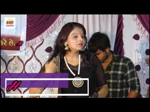 Motibhalu live  nonstop  kajal maheriya 2017 dj live  nonstop part 2 san studio