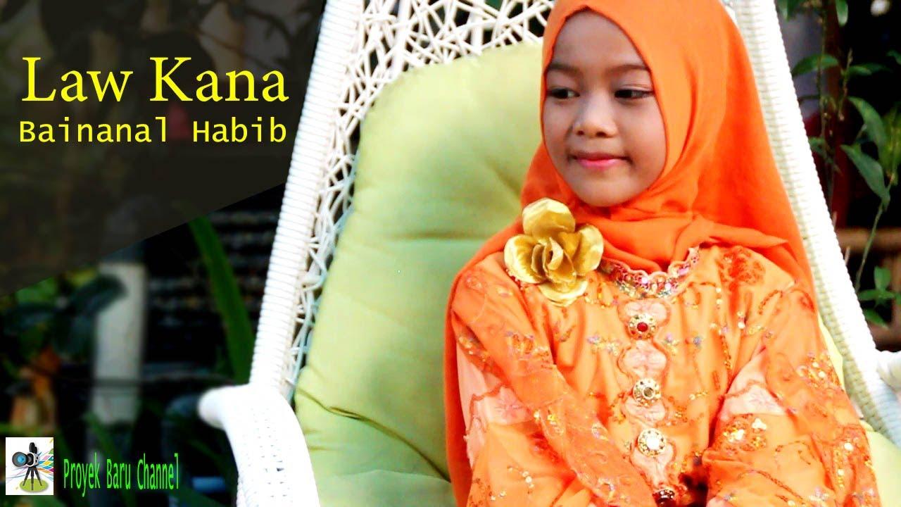 Penyanyi Cilik Berbakat Bersuara Lesti DA Indosiar | Law Kana Bainanal Habib