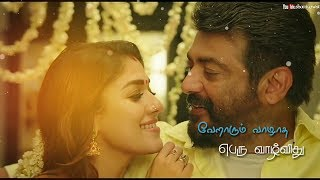 Vaaney vaaney song 2nd / whatsApp status