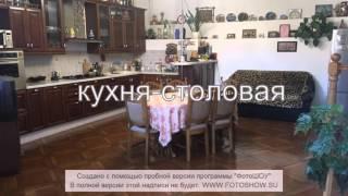 Продам дом в центре  Ялты, ул. Кирова, Крым