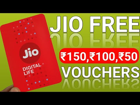 Jio Recharge Discount Vouchers of ₹150,₹100 & ₹50 | How to Get Jio Discount Vouchers 2020