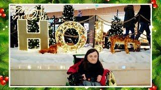 Świąteczne dekoracje w Gdyni   Vlogmas #2   Magdalena Augustynowicz