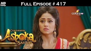 Chakravartin Ashoka Samrat - 1st September 2016 - चक्रवर्तिन अशोक सम्राट - Full Episode (HD)