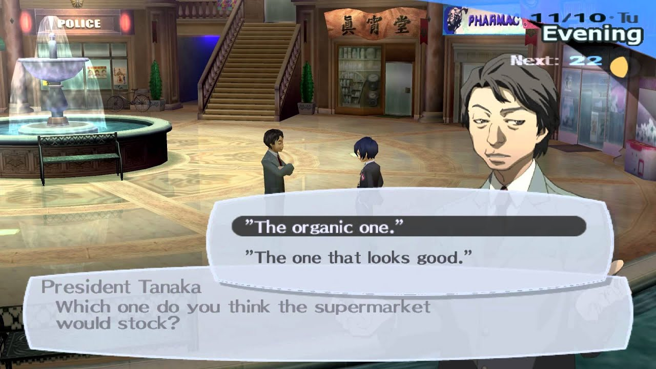 Image result for persona 3 social link