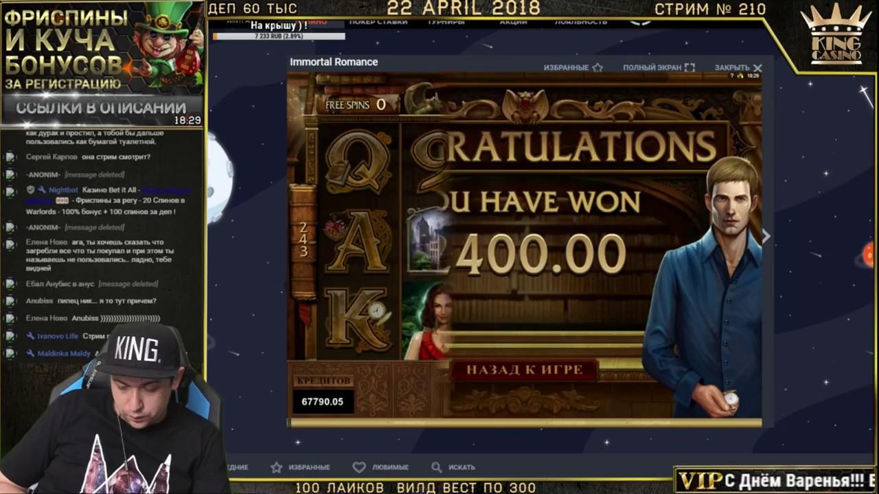 Как выиграть онлайн казино фараон