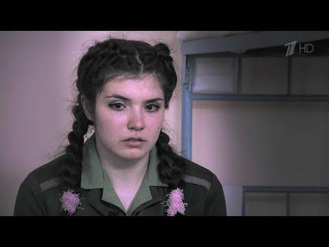 """""""Я - Варя Караулова. И больше никто"""". Документальный фильм"""