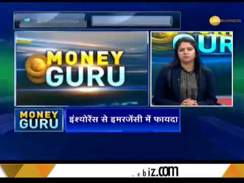 Money Guru   Experts advice on insurance, planning, personal finance