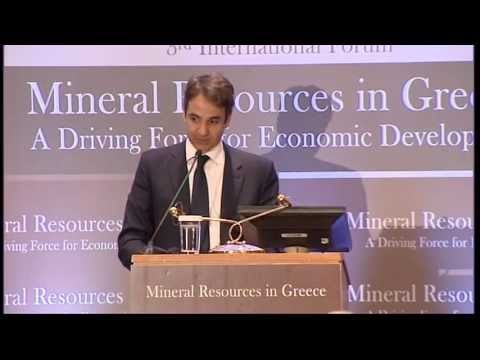 3rd International Forum Mineral Resources in Greece (K. Mitsotakis)