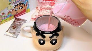 Crayon Shinchan Weird Huge Butt Pudding DIY Candy