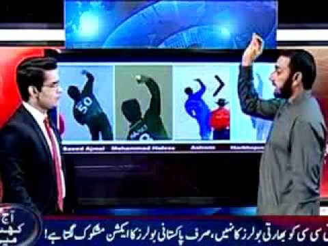 Finally Saeed Ajmal Call for His right and Expose ICC and its Supporter Ashwin ; Harbajan