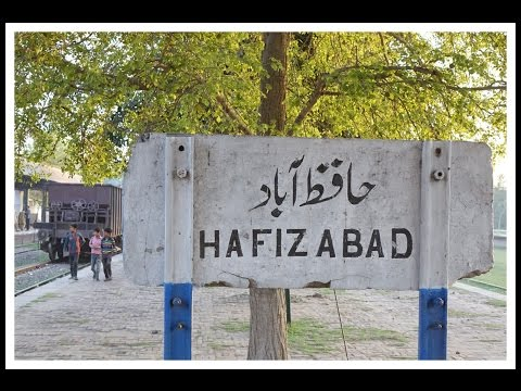 Hafizabad City Pakistan 2016