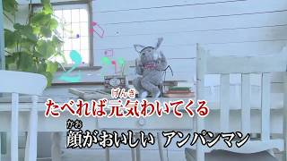 任天堂 Wii Uソフト Wii カラオケ U アンパンマン 音頭 ' 99 ドリー ミ...