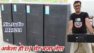 DJ AMPLIFIER MT1201 Nx Audio ये एम्पलीफायर अकेला ही DJ सेट बजा लेगा     #VkiVan