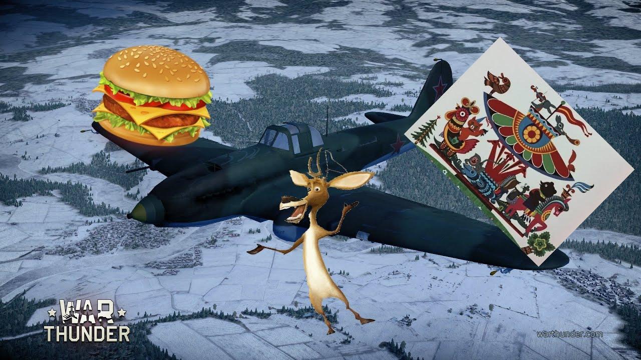 War thunder game freezes PCH