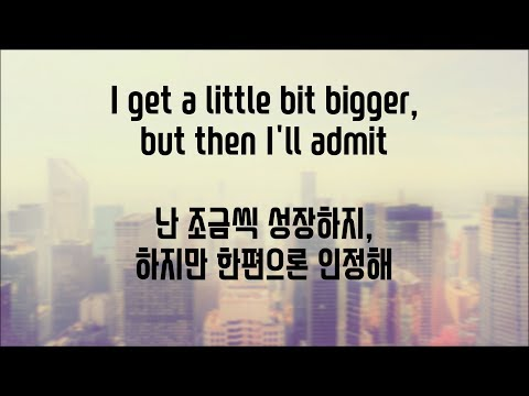 Imagine Dragons - It's Time (한국어...