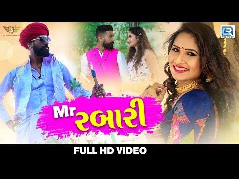 Mr. RABARI | મી. રબારી | Sonam Parmar | New Gujarati Song 2018 | Full HD VIDEO | RDC Gujarati