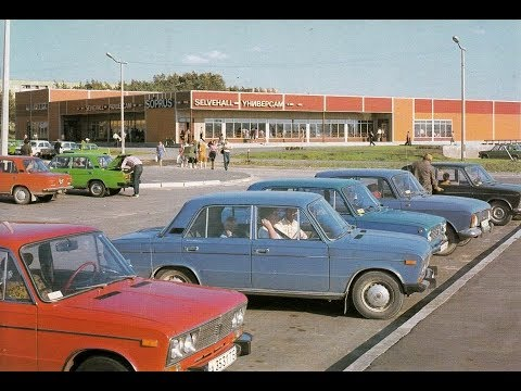Nostalgiline Tartu / Soviet Tartu
