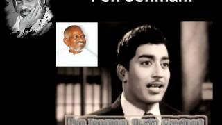 Download Illayaraja Hits-Pen Jenmam-Song 1.flv MP3 song and Music Video