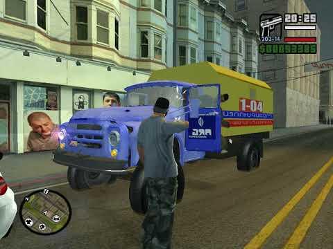 Խաղում ենք Gta San Andreas Armenian #2