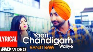Ranjit Bawa: Yaari Chandigarh Waliye (Lyrical Video Song) Mitti Da Bawa | Beat Minister
