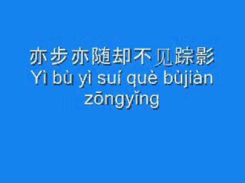 言承旭 - 我是真的真的很爱你 (Jerry Yan - I really really love you) Pinyin