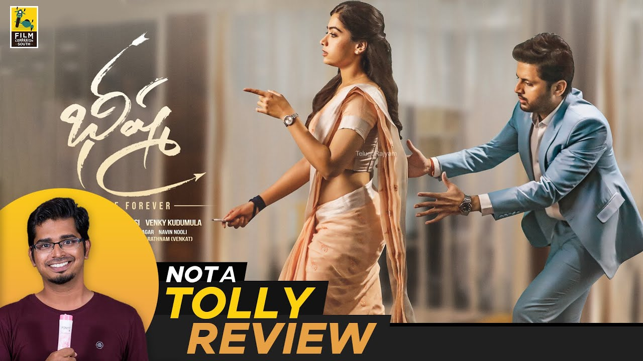 Bheeshma Telugu Movie Review By Hriday Ranjan Not A Tolly Review Youtube