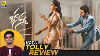 Bheeshma Telugu Movie Review By Hriday Ranjan | Not A Tolly Review