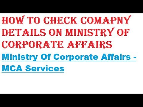 HOW TO CHECK COMPANY DETAILS IN MINISTRY OF CORPORATE AFFAIRS