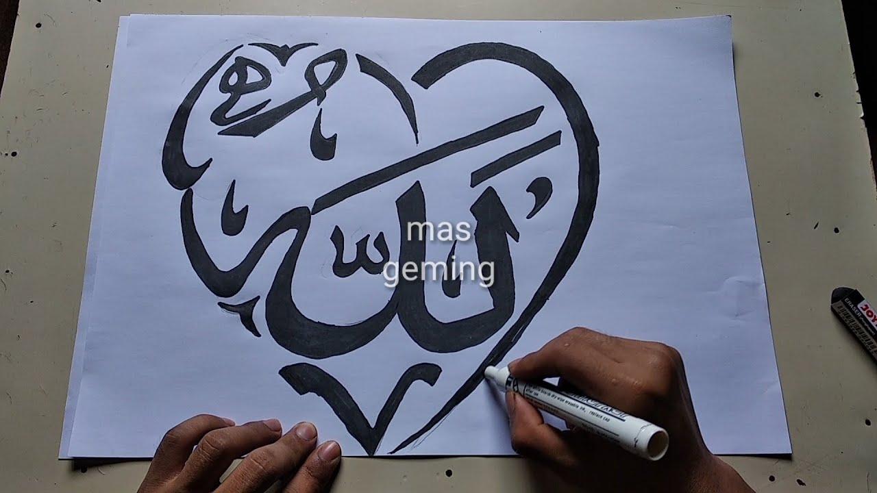 Menggambar Kaligrafi Lafadz Allah Bentuk Love
