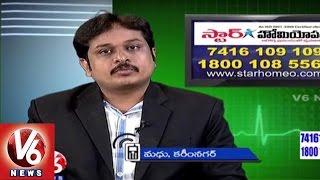 Reasons for Piles and Fistula | Star Homeopathy | Dr Ravi prasad | Good Health | V6 News