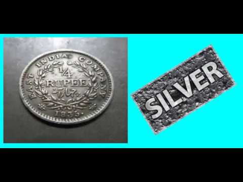 GIVEAWAY- 1835 silver coin- Rs. 10000 to 20000 !!!- MUST WATCH