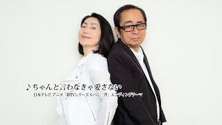 石川さゆり / ちゃんと言わなきゃ愛さない thumbnail