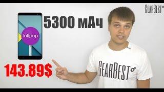 Групповая покупка Bluboo X550 по цене 143.89 на Andro-News