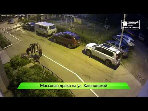 Место происшествия Новости
