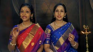 Aigiri Nandini | Mahishasura Mardhini  | Adi Shankaracharya | Chinmaya Sisters