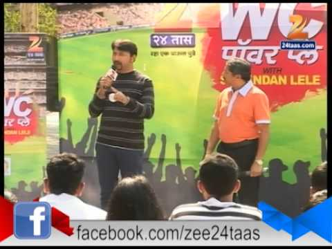 Pune: WC- World Cup Power Play With Sunandan Lele