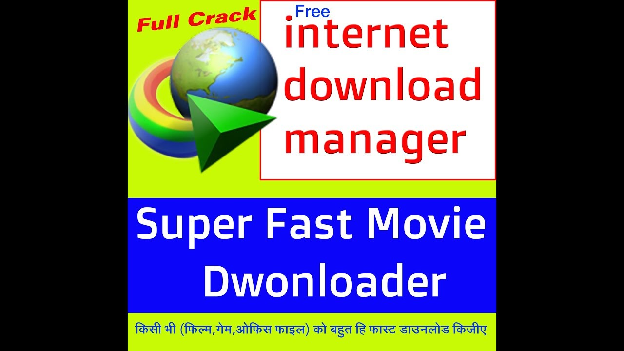 idm crack free download full version hindi