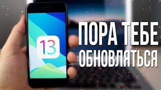 iOS 13 – Стоит ли устанавливать на iPhone? Краткий обзор iOS 13