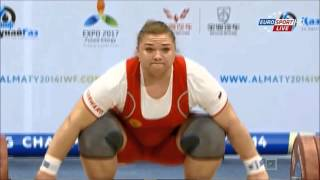 Tatiana Kashirina at 2014 World Weightlifting