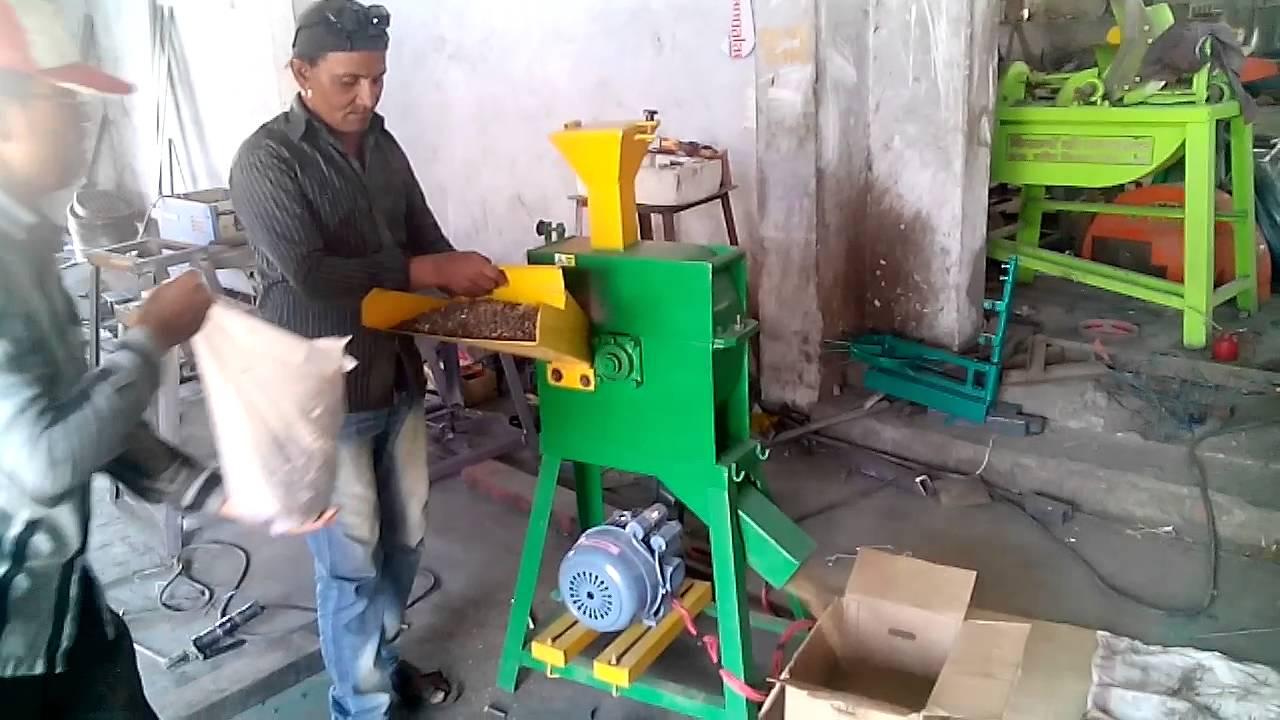 Cow Dung Cake Making Machine