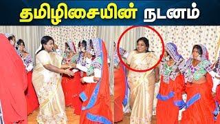 Telangana Governor Tamilisai Dance With Tribes